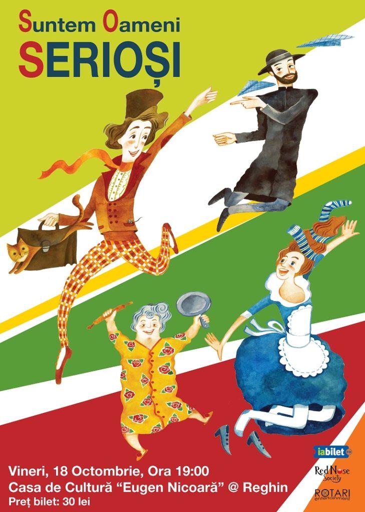 Piesa de teatru Suntem oameni serioși în regia lui Ștefan Ruxanda, cu Andreea Mateiu, Cristina Casian, Daniel Hara și Ștefan Ruxanda, la Casa de Cultură din Reghin