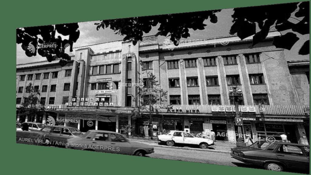 Teatrul Ion Creanga Bucuresti